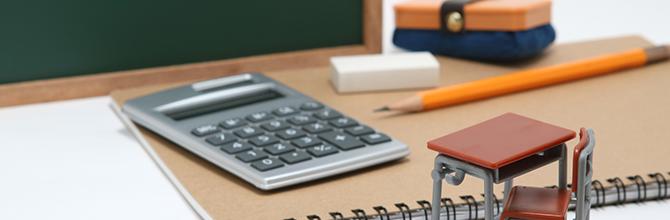 「予備校の費用ってどのぐらいかかる?通学・通信・オンラインの費用やカリキュラムの比較」サムネイル画像