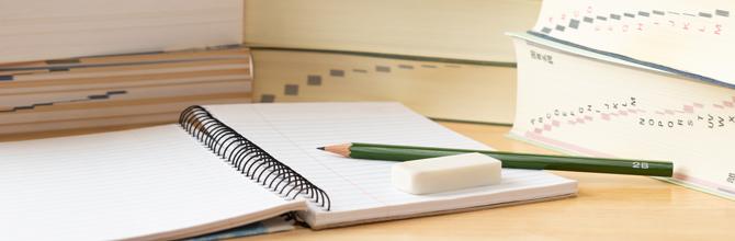 「夏期講習を受けると無料で自習室が利用できる?自習室を利用して効率的に勉強しよう!」サムネイル画像