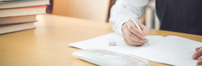 「【大学受験生必見】勉強が集中できるおすすめの場所5選!」サムネイル画像