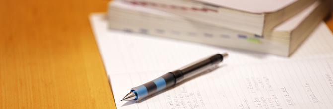 「大学受験の勉強はいつから始めるべきか。「高2の6月ベスト説」とは」サムネイル画像