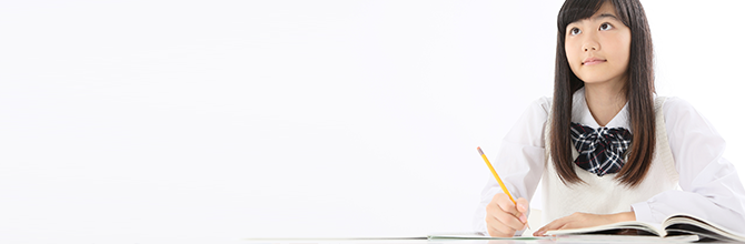 「「大学受験をする」と決めた中学生の勉強法」サムネイル画像