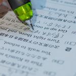 【大学受験】過去問の使い方次第で学力上昇が加速する