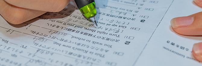 「【大学受験】過去問の使い方次第で学力上昇が加速する」サムネイル画像