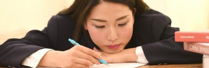 「受験勉強のモチベーションを維持できない方必見! モチベーションの上げ方5選」サムネイル画像